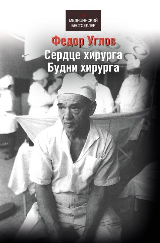 Лена Ленина Прикрывает Грудь Рукой На Осмотре У Доктора